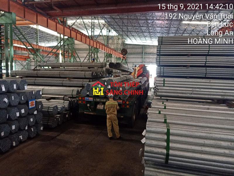 Top 5 Đại lý sắt thép lớn và uy tín nhất ở Hải Phòng